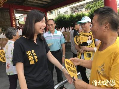 楊瓊瓔參選與否受關注 洪慈庸轟「吃碗內,看碗外」