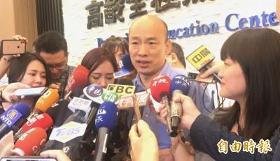 被控拿4000萬 韓國瑜動怒連講5次「若收了我退出政壇」