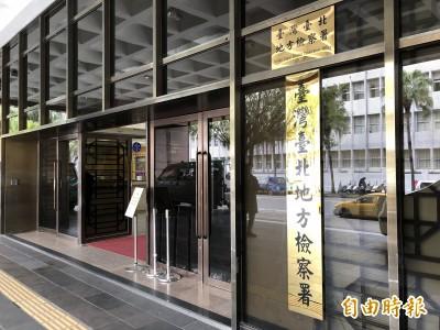 星國女大生台灣夜店偷錢被抓 這理由讓她逃過官司
