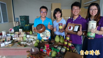 麻豆文旦柚四代農產加工 光彩台灣農業