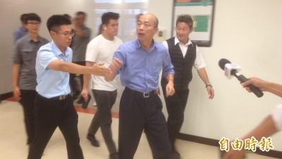 媒體追問打麻將、楊秋興被開除黨籍  韓國瑜快閃拒答
