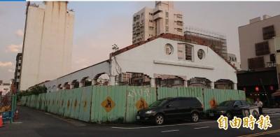 台南舊魚市場改建 公民力量獻策