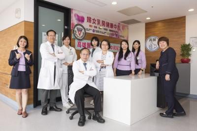 一年打6千通關懷電話 高醫獲「乳癌搶救生命王」第1名