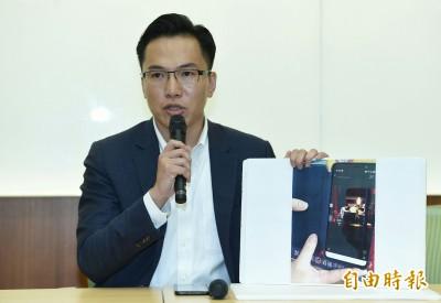 拍韓國瑜打麻將   林智鴻公佈「國家機器」