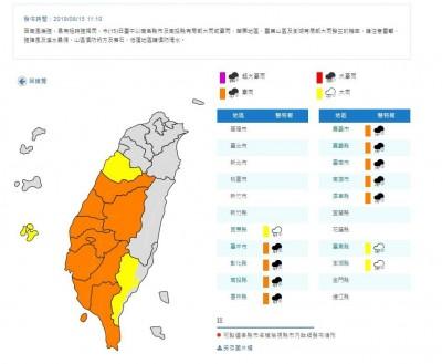 颳風又下雨!10縣市陸上強風特報 苗栗以南豪、大雨特報