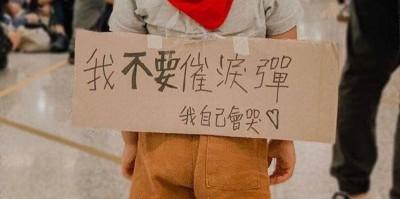 「不要催淚彈,我自己會哭」 香港幼童令全球網友淚崩