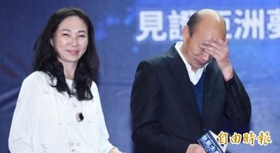 韓國瑜說謊被轟 李佳芬怒斥:要讓我們家過不下去?