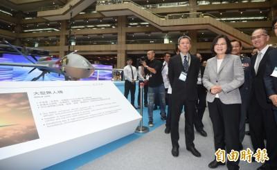 蔡英文呼籲美方:台美盡速展開雙邊貿易談判
