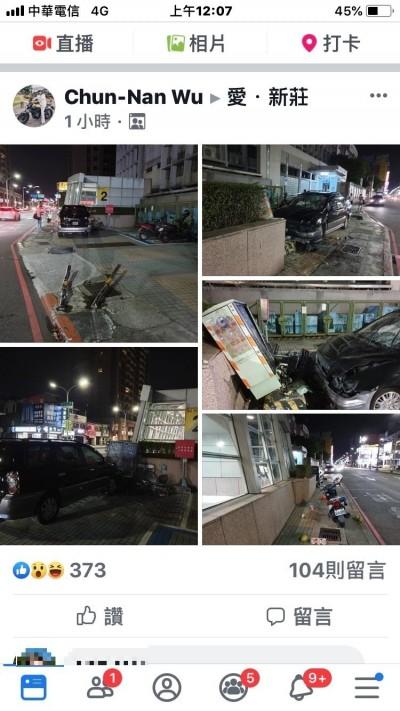 男大生開車衝上捷運新莊站人行道 老翁遭撞命危
