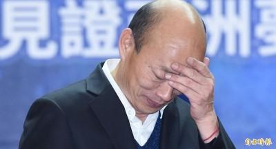 韓國瑜上任半年問題一大堆 他:還能相信可領導台灣?