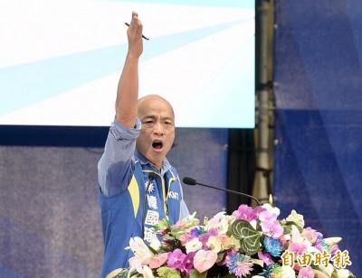 王浩宇自曝「鋼鐵韓粉」鐵證 向網友哭訴:你們還不信