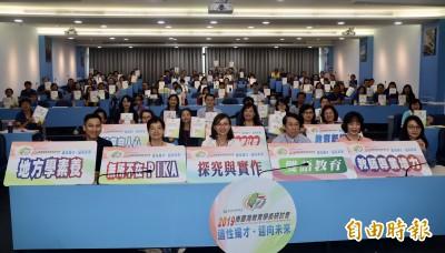 南台灣教育學術研討會 200校長、教師切磋新課綱教法