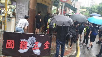 反送中》國難五金行!賠錢賣「防具福袋」香港熱血老闆足感心