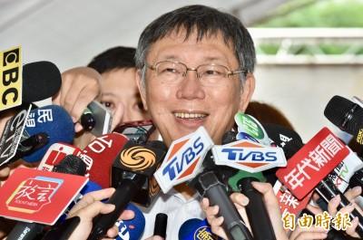 王金平稱3人結盟沒破局 柯文哲這樣說...