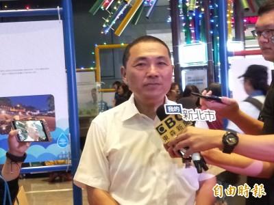 國民黨:侯友宜是黨籍直轄市長 理應為聯合競總當然主委
