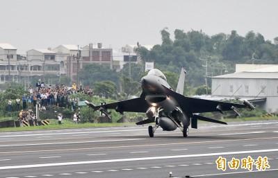 美將售台66架F-16V 中國爆氣狂轟:後果美方承擔!