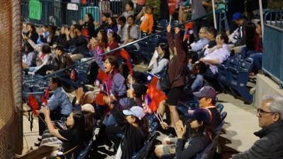 U19女壘世界盃 台灣女婿護國旗竟遭趕出場