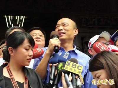 侯友宜拒接競總主委 韓國瑜:尊重他以市政為主