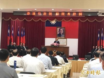韓國瑜批國家機器監聽 蘇貞昌斥:戒嚴心態
