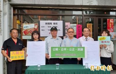 中市立委參選人劉國隆 發起「抗中保台」雙公投