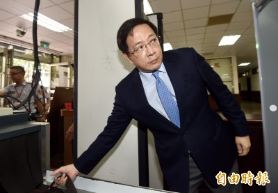 管中閔違反兼職彈劾案 公懲會9/2宣判