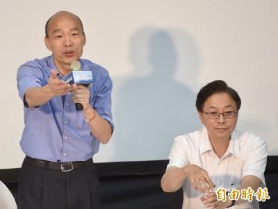 3字形容韓國瑜國政顧問團 范世平:這狀況發生恐跳槽
