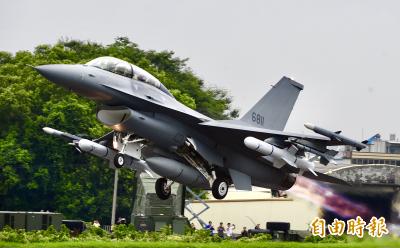 美售我F-16V》學者:美方維持「前沿部署」態勢