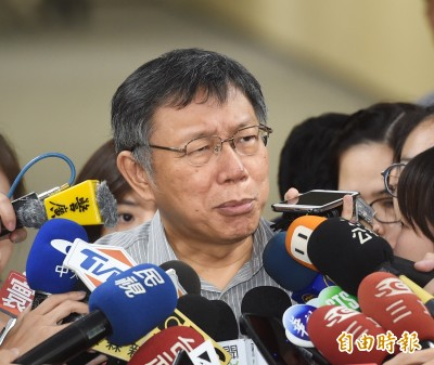 郭若不回答美日中投資問題 柯P直言:郭台銘會落選