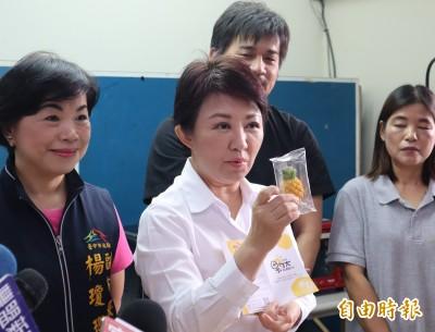 被問是否任職韓國瑜台中競總 盧秀燕再回 :要跟所有人商量