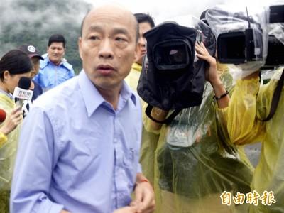 韓國瑜自爆車子可能被裝追蹤器  橋檢:請市長提告