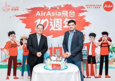 Airasia飛台10週年 超過660萬人次搭乘