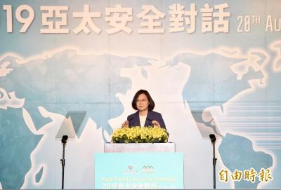 中國網軍散播反送中假訊息 蔡總統再向北京喊話