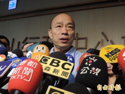 韓國瑜稱座車遭監控 總統府駁:沒有證據不要亂指控
