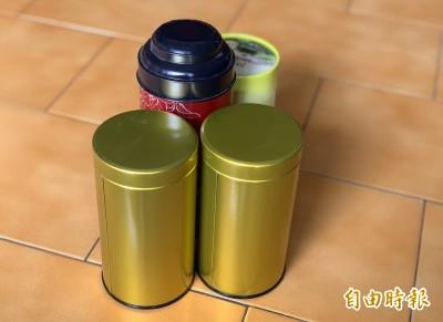 越南茶罐裝近400公斤安毒 檢警破獲中、台、越跨國毒品走私案