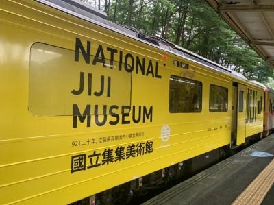 幸運!集集香蕉彩繪火車才發表 通勤族搭上超嗨