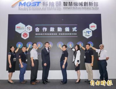 國研院攜手業界 打造感測器服務平台