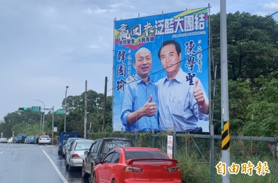陳學聖轉戰選區 率先掛出與韓國瑜同框看板
