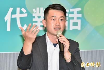 上直播談反送中 陳柏惟怒轟國民黨:好槍為何不撿?