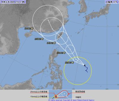 「白鹿」颱風生成直撲台灣  恐成2年來首個登陸颱