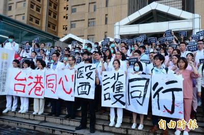 反送中》逾百台灣醫護撐香港:對中國迫害民主忍無可忍