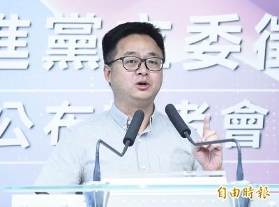 黃國昌的選區民進黨將提名 羅文嘉:不能拱手讓給國民黨