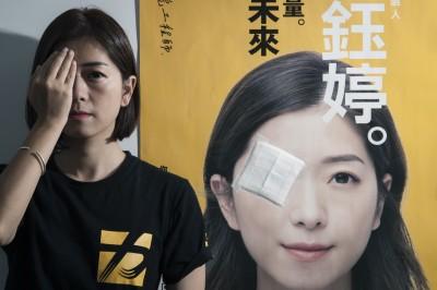 響應「遮眼挺香港行動」時力高鈺婷點名竹市參選人表態