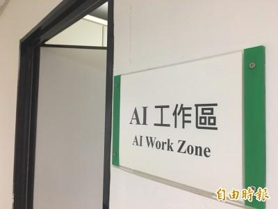 健保資料庫 蘇貞昌:台灣發展醫療AI最大優勢