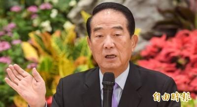 勸「宋神掌」再戰2020!李戡:把選舉當兒戲的是韓國瑜