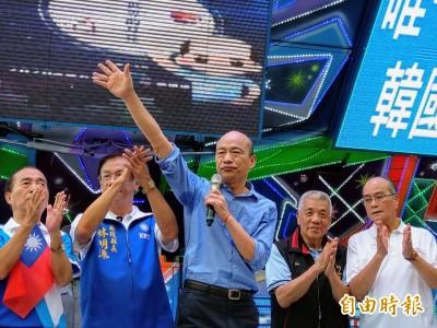 稱「國家機器」裝追蹤器卻沒提證據 韓國瑜將被告違法