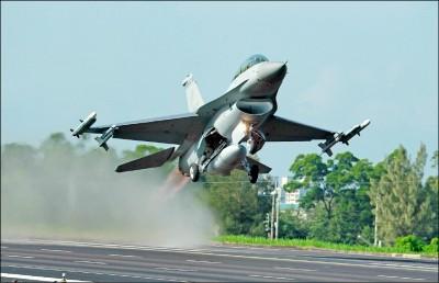 繼108輛戰車... 美售台F-16V讓中國更崩潰 原因曝光!