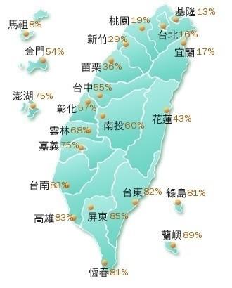 白鹿颱風海上警報發布 一張圖看懂各地遭襲機率