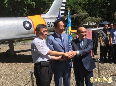 郭台銘重申捍衛中華民國決心 幕僚:郭柯王發揮力量也是台灣第三條路