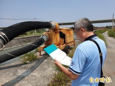 白鹿颱風來襲 四河局預估中部雨量出爐