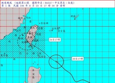 白鹿颱風陸警擴大!花蓮、高雄也納入警戒區